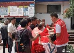 瓮安开展慈善日宣传活动