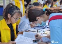 贵州黔南科技学院首次招生