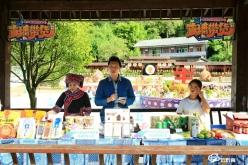 礼赞丰收  致敬农民——惠水县举办庆祝第四个中国农民丰收节活动