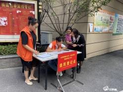 """福泉市金山街道""""精实细严""""抓好村(居)委员会换届选举选民登记工作"""