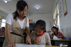 在平凡中开启梦想的航帆——记三都水族自治县乡村教师王露