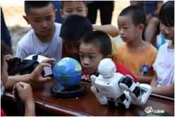 贵州民族大学科技推普活动走进惠水县幸福移民社区