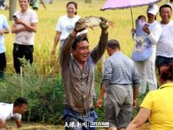 欢聚一堂庆丰收 瓮安县2021年中国农民丰收节活动开幕