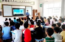 荔波县检察院到学校开展法治宣讲