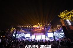 """聚焦""""旅游两会""""丨贵州等八省(区、市)签署协议,将在5方面深入合作!"""