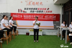 """平塘县总工会扎实开展""""玫瑰书香""""女职工主题阅读活动"""