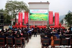 平塘县第二届旅游产业发展大会暨秋季攻势旅游扶贫推进会在者密镇召开